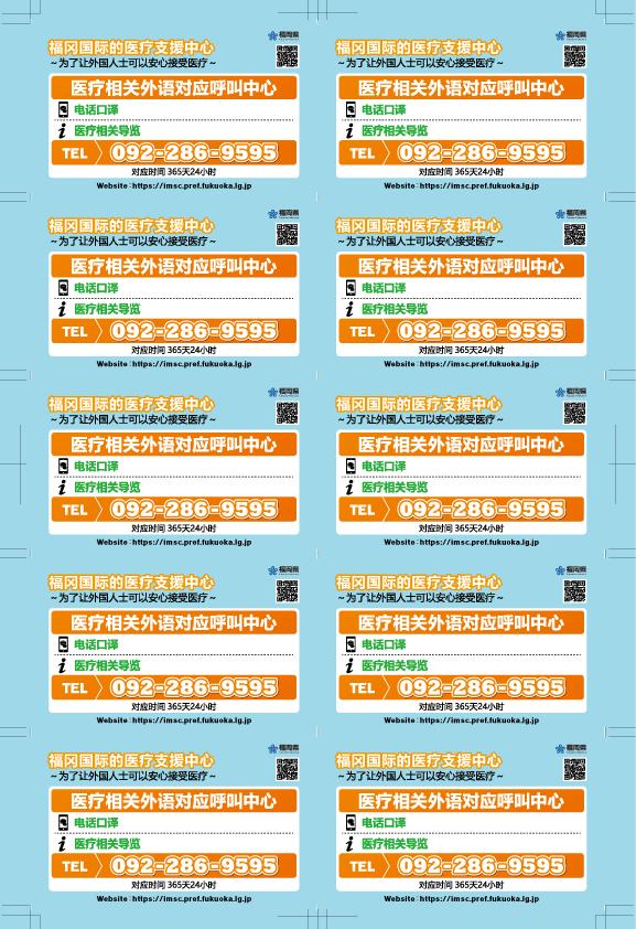 カード(中韓)